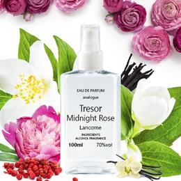 Lancome Tresor Midnight Rose 100 ml France