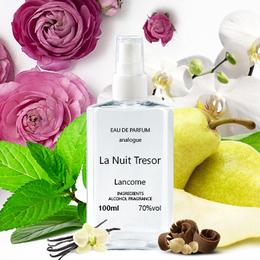 Lancome La Nuit Tresor France 100 ml