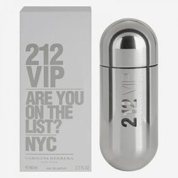 Carolina Herrera Vip 212 Silver Women 80 ml