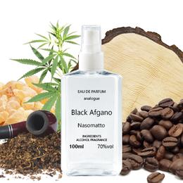 Nasomatto Black Afgano 100 ml France